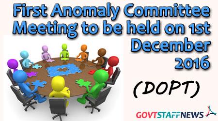 govt to announce July DA