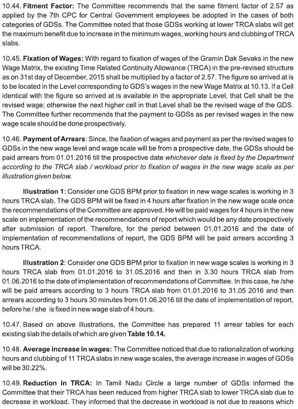 GDS Committee Report 2016