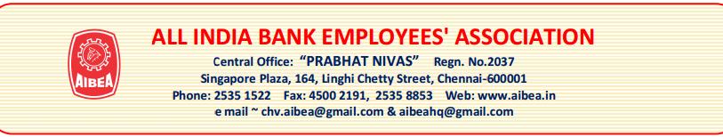 AIBEA-Logo