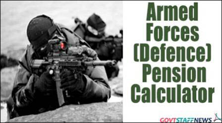 Armed Forces Pension Calculator 2016