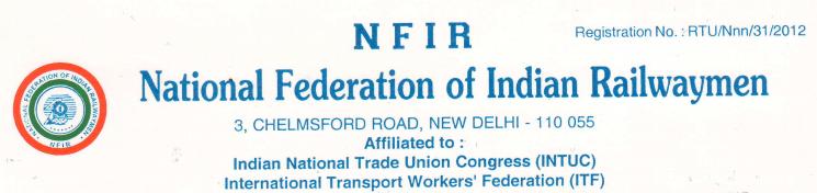 nfir header