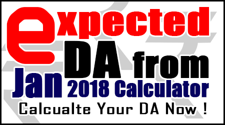 Expected-DA-from-January-2018-Calculator
