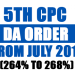 5th-CPC-DA-Order-from-July-2017