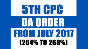5th CPC DA Order from July 2017