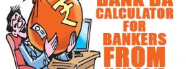 Bank-DA-Calculator-for-bankers-from-November-2017