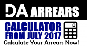 DA Arrears Calculator from July 2017