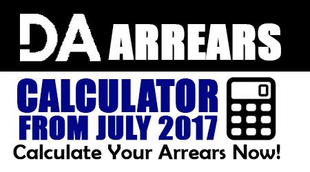DA-Arrears-Calculator-from-July-2017
