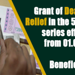 Grant of Dearness Relief