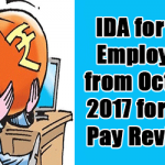 IDA for PSU Employees