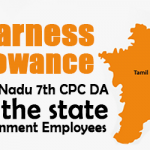 Tamil Nadu 7th CPC Dearness Allowance