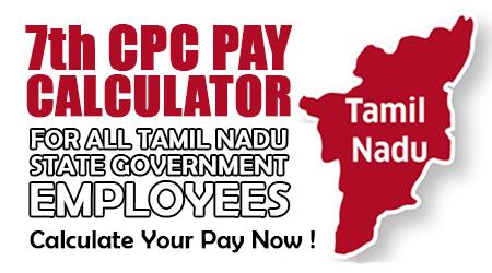 Tamil Nadu 7th CPC Pay Calculator