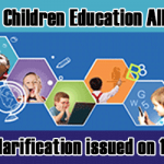 PCDA Clarification issued on 1.8.2018: 7th CPC Children Education Allowance