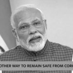 Prime Minister Shri Narendra Modi called for a complete lockdown of the entire nation