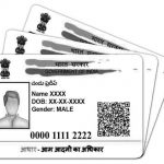 'Aadhaar' will now be accepted as valid proof of date of birth in PF Records